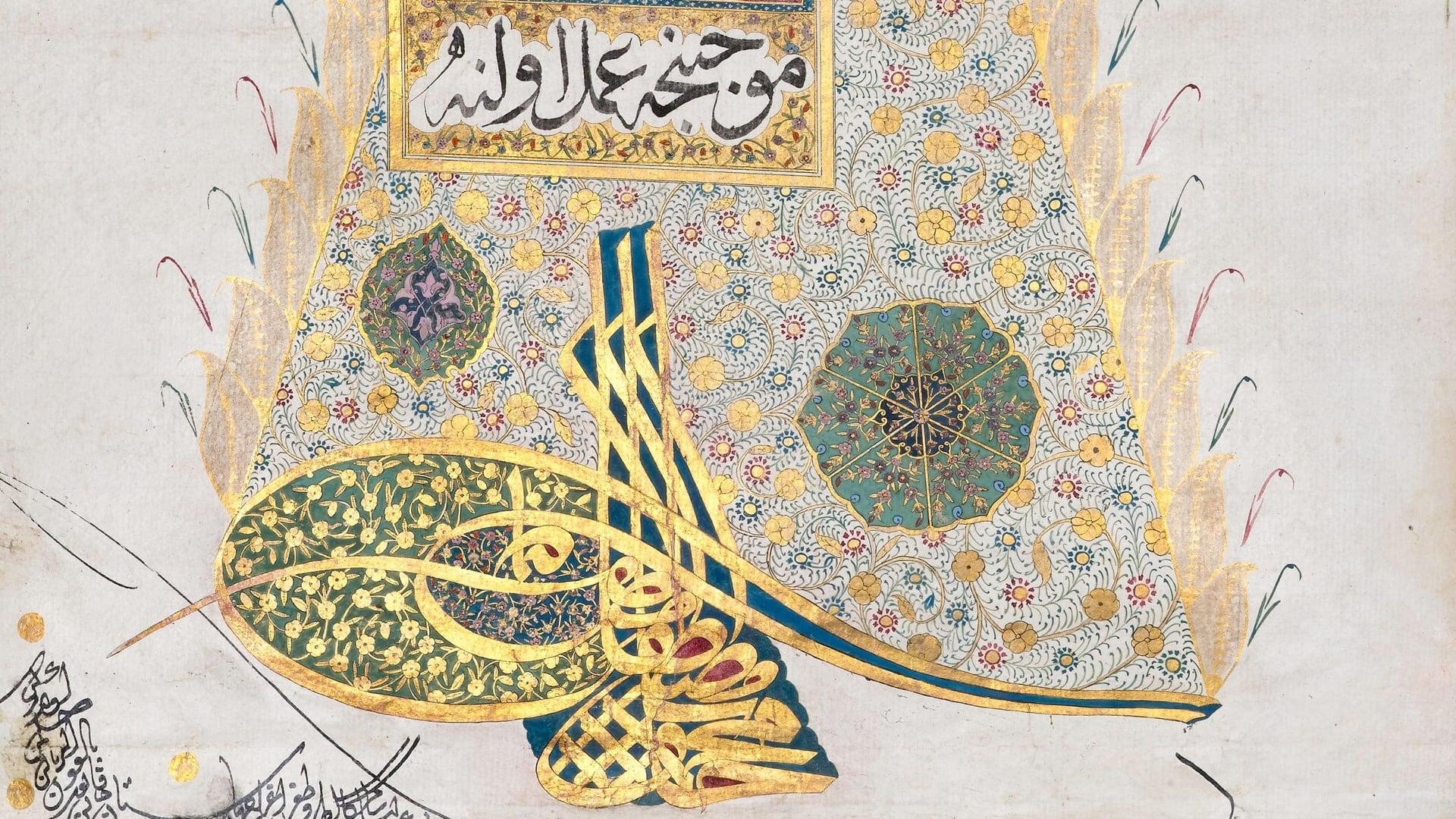 Ali Emiri Efendi ve Dünyası