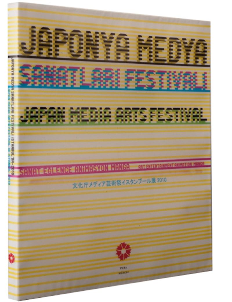 Japonya Medya Sanatları Festivali